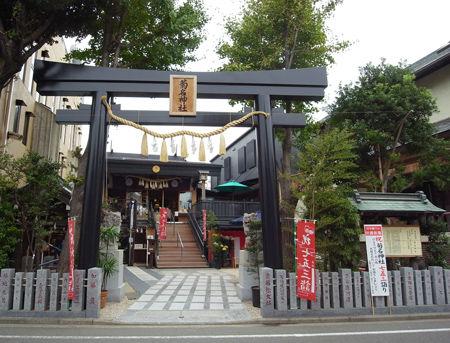 菊名神社5