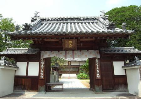 準別格本山・最明寺