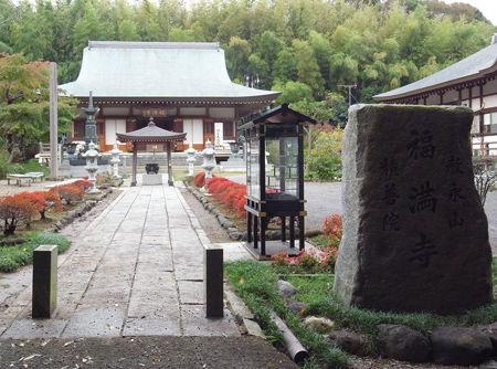 福満寺・本堂