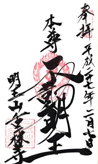 13重林寺