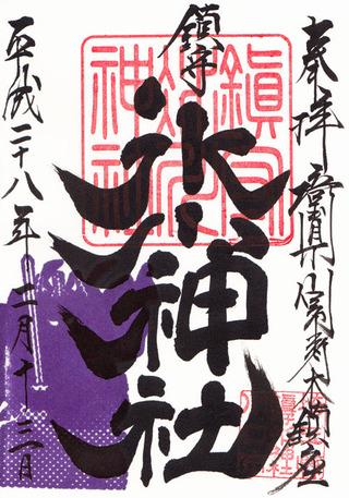 氷川神社・青木・紫