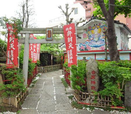 吉原神社奥宮35
