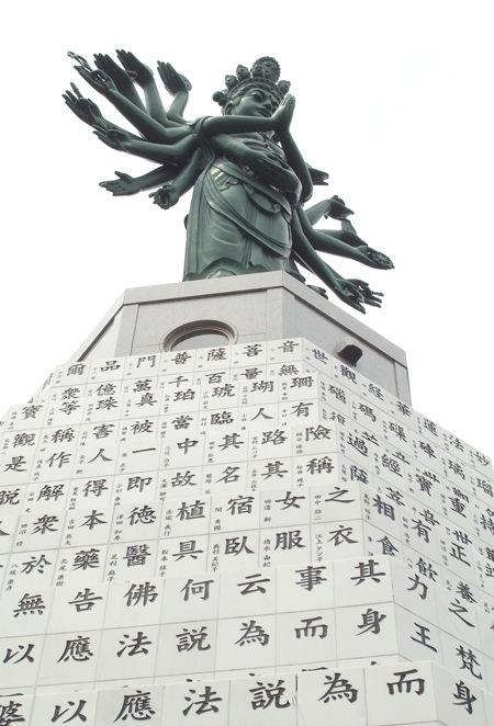16東光寺8