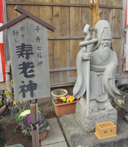 元宿神社2