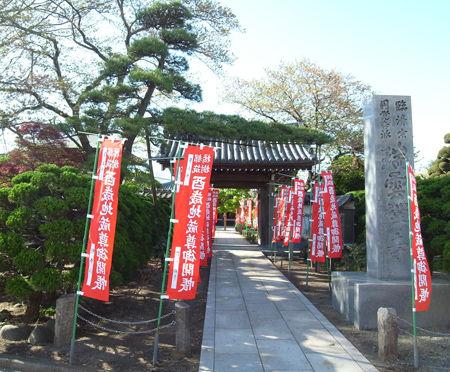 03瑞雲寺2