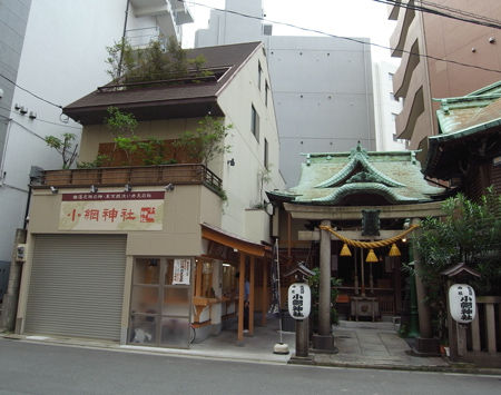 小網神社8