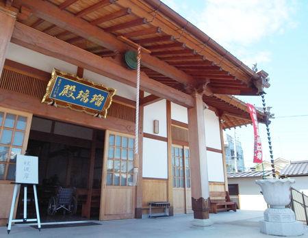 瑠璃光寺・富士見市1