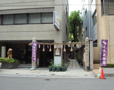 少彦名神社01