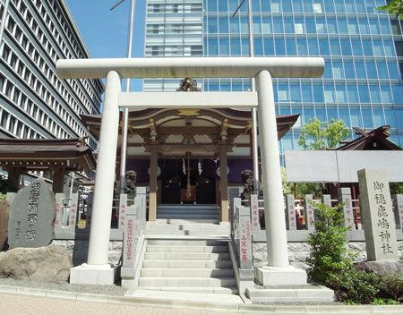 御穂鹿嶋神社