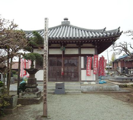 藤巻寺・薬師堂