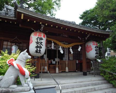 伊奴神社1