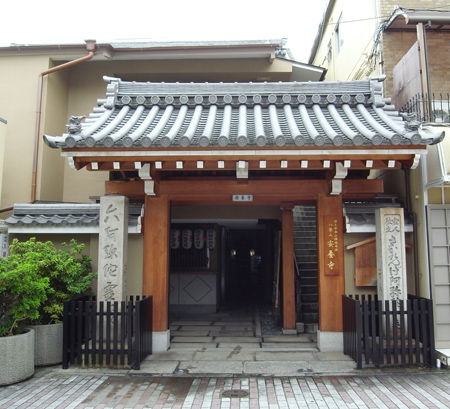 5安養寺5