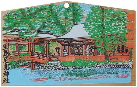 長野・生島足島神社