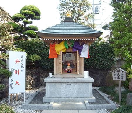 東覚寺110103a