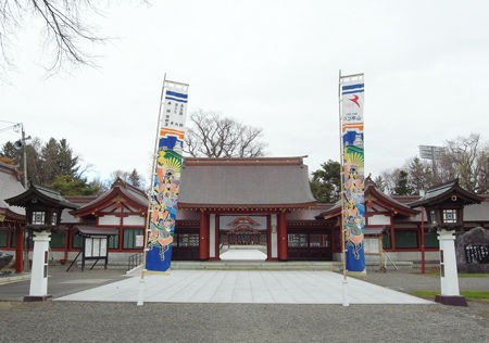 北海道護国9