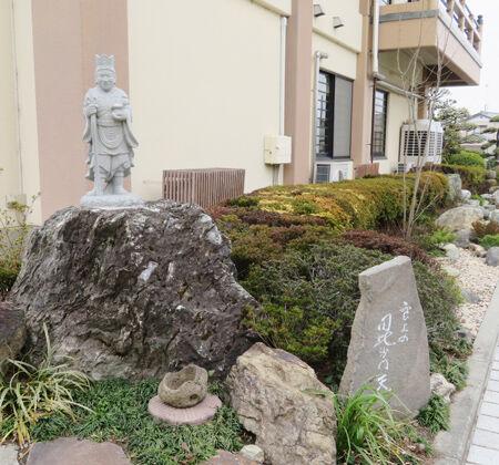 大長院・七福神7