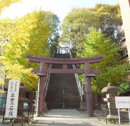 愛宕神社200911