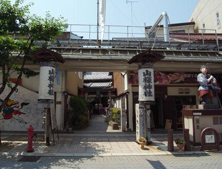 山桜神社3