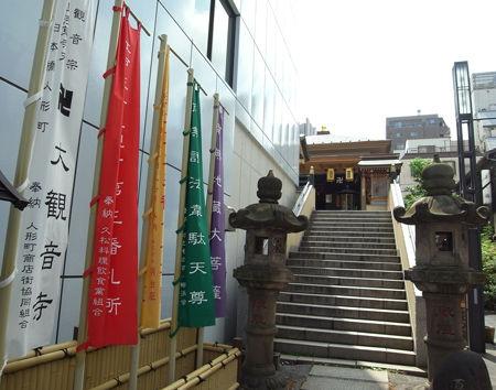 大観音寺9