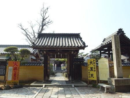 大福田寺6