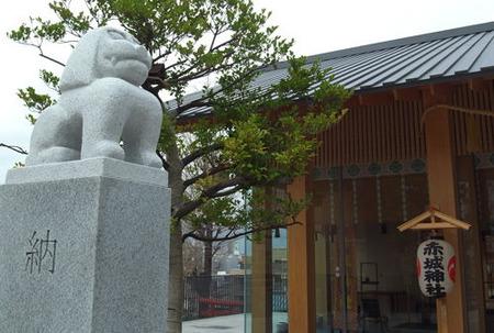 赤城神社・狛犬