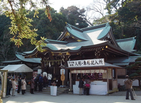江島神社・辺津宮