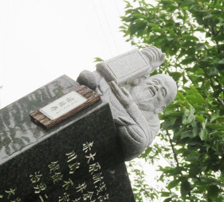 青木氷川神社3