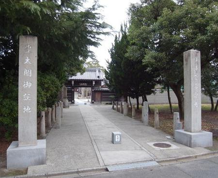 常泉寺02