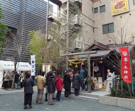 茶ノ木神社・日本橋七福神