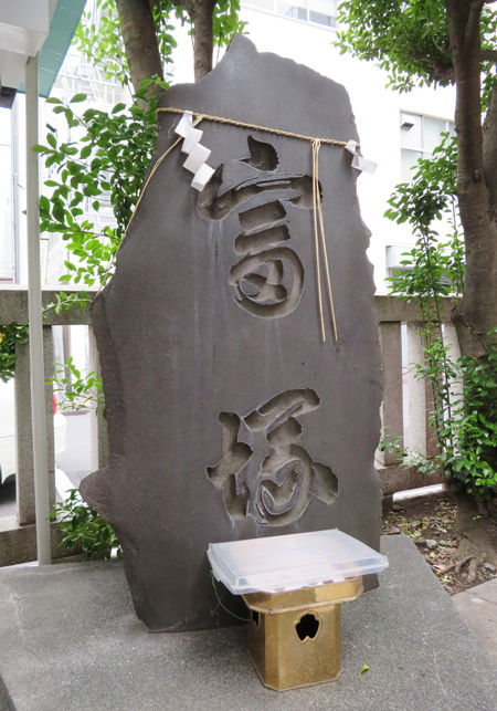 椙森神社8