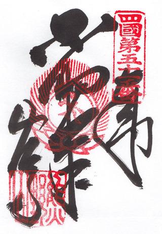 51_20120317_02