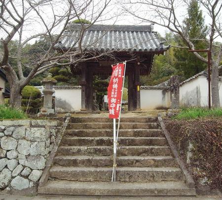 4大楽寺3