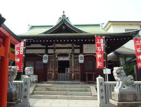 三石神社5