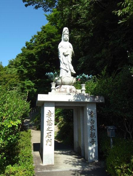 3慈眼寺・幸観音