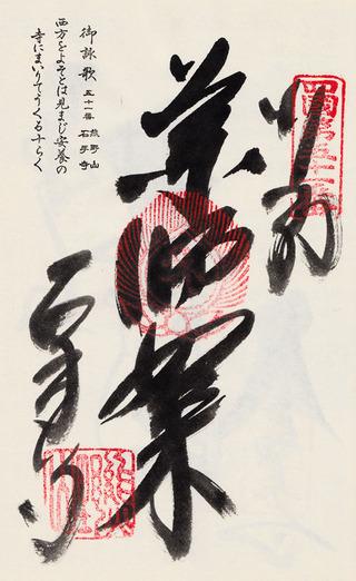 51_20120317