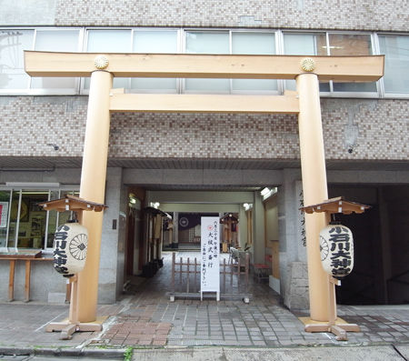 小石川大神宮3
