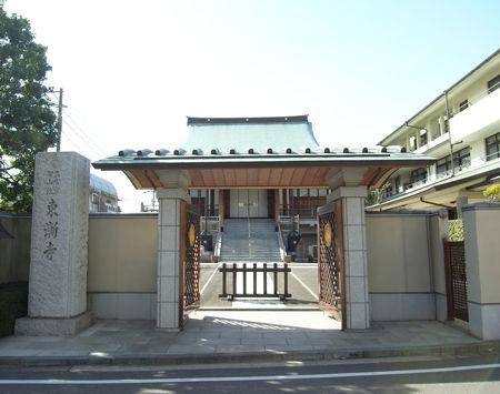 7東漸寺1