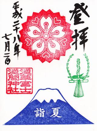 浅草富士浅間神社・夏詣