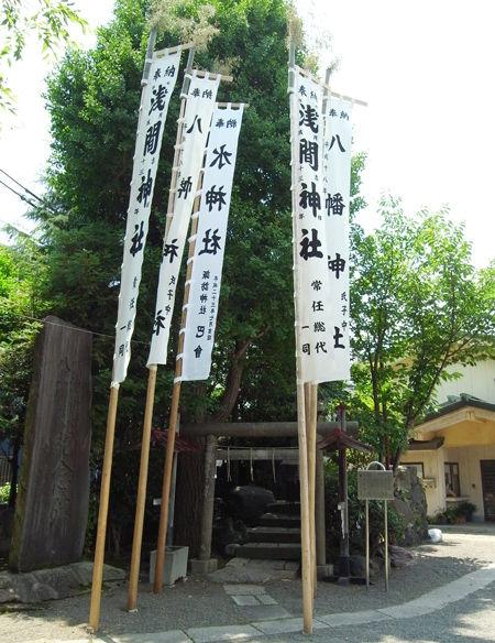 諏訪神社8
