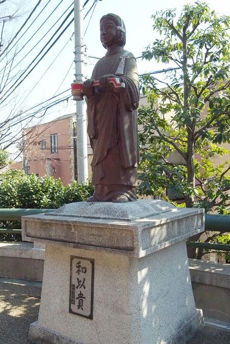 51円泉寺・聖徳太子