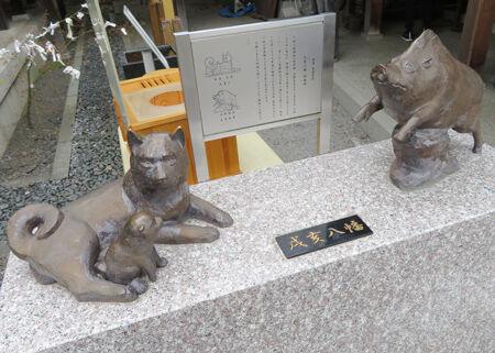 行田八幡6
