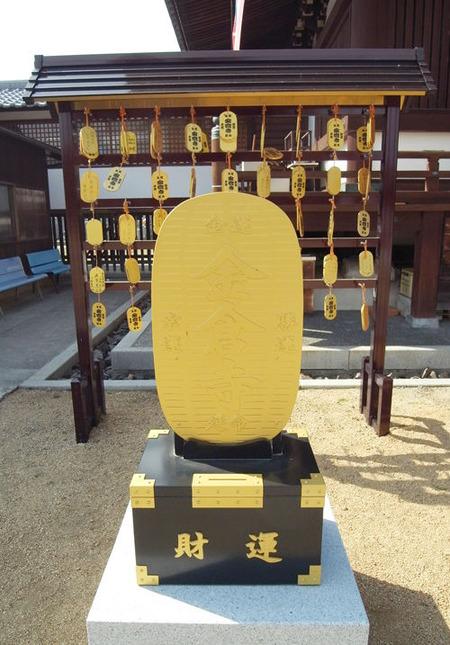 konzo01