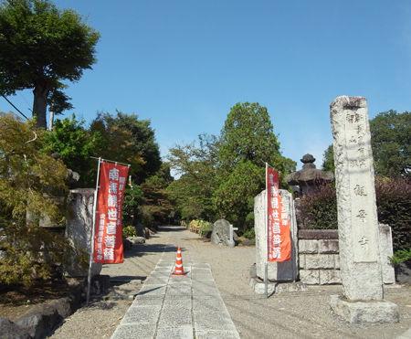 24観音寺1