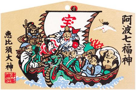 徳島・津峯神社