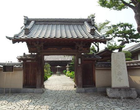 20常楽寺9