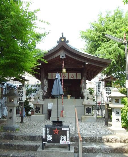 名古屋晴明神社9