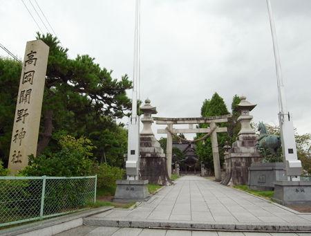 高岡関野1