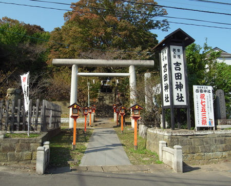 吉田神社2