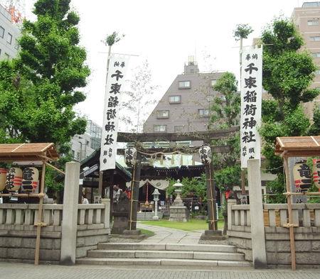 千束稲荷神社1