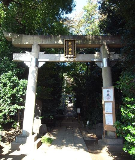 東新町氷川神社1